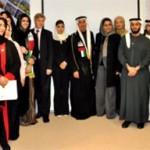 UAE British Business Women Forum