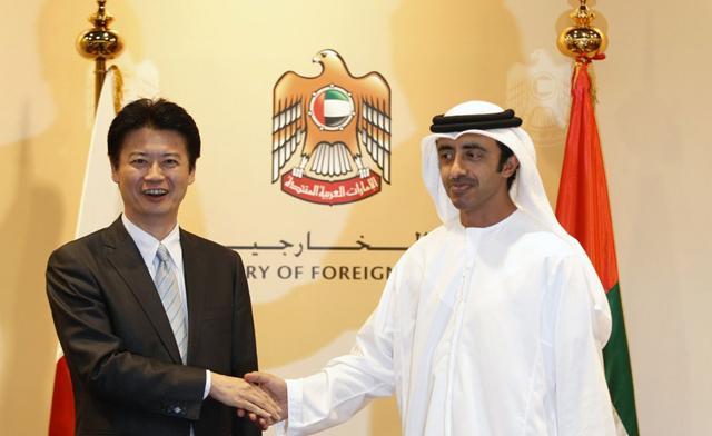 Sheikh Abdullah & Koichiro