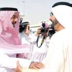President Khalifa returns home