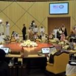 US-GCC Strategic Cooperation Forum