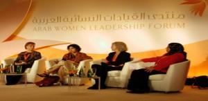 3rd Arab Women Leadership Forum on Nov.19
