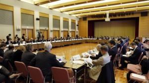 'Friends of Syria' Meet in Tokyo