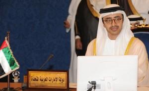 Sheikh Abdullah attends GCC Ministerial Council Meeting