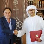 UAE, Portugal Sign Economic Cooperation Agreement