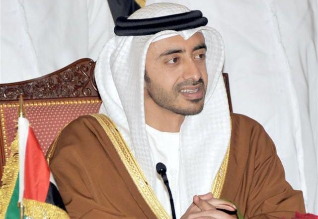 Sheikh Abdullah Attends Arab Latin-American Forum