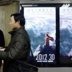China Becomes World's No 2 Movie Market