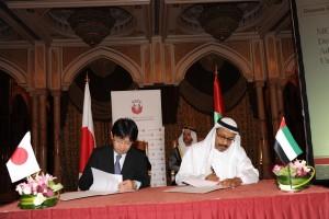 Abu Dhabi and Japan Bolster Ties