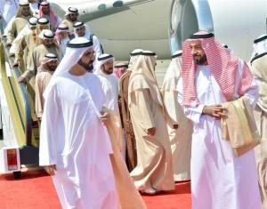 Abu Dhabi to Get New Logo