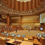 Education, judiciary Focus of FNC Meeting