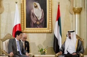 UAE-Japan sign Civil Nuclear Agreement