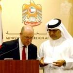 UAE-UK Hold Taskforce Meeting