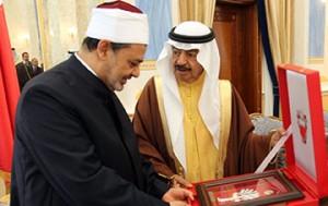 Dubai International Holy Quran Award Ceremony Held