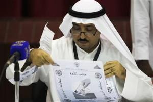 Kuwait Votes for 14th Parliament