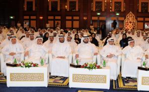Sheikh Maktoum Attends Innovation Leadership Session