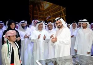 "Sheikh Mohammed Launches ""Dubai Water Canal"""
