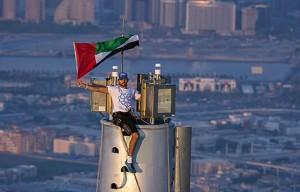 Sheikh Hamdan's Unique Celebration on Expo Bid Win