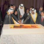 Qatar National Day Celebration in Dubai