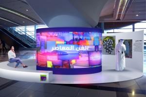 Dubai Metro Stations to turn into art museums