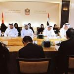 UAE-Vietnamese officials hold Preparatory Meeting