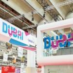 Dubai highlights new brand IMEX 2014