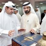 PM inaugurates Quran printing centre