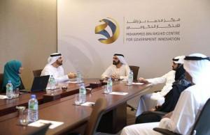 VP opens Mohammed bin Rashid Centre for Govt Innovation