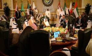 GCC- UK Strategic Dialogue meeting held