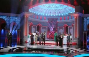 Arab Poets flock to Abu Dhabi