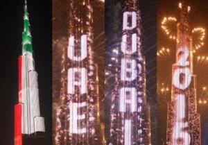 'Dubai NYE Gala' wins World Records title