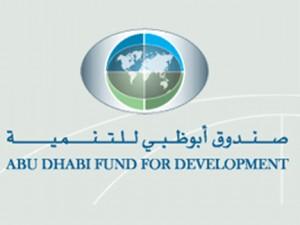 Abu Dhabi Fund grants Djibouti Dh183.5 million