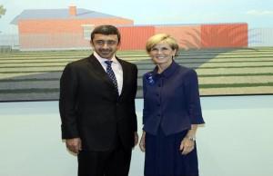 Sheikh Abdullah meets Australian FM