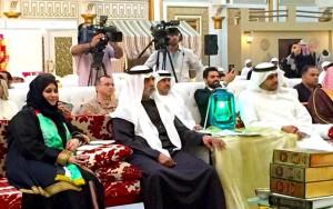 1st Saudi-Emirati Heritage Forum opens