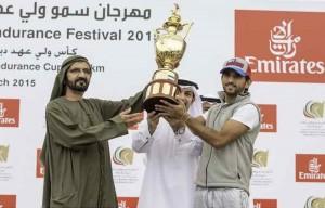 Dubai Crown Prince Endurance Cup held