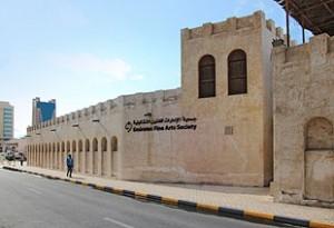 Emirates Fine Arts Society opens