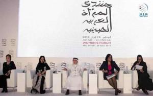 Arab-Chinese Women's Forum held