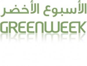 DEWA unveils Green Week agenda