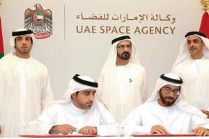 Mohammed bin Rashid Space Centre established