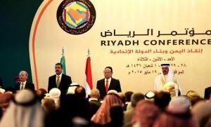 Riyadh organizes conference on Yemen