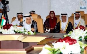 GCC back Qatar's bid to host FIFA World Cup 2022