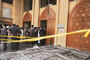 Kuwait discloses mosque bomber's identity