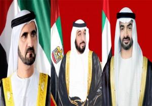 UAE leaders send cables of condolences to US VP