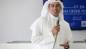 Emaar launches real estate educational Institute