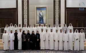 Sheikh Mohamed bin Zayed receives FNC members
