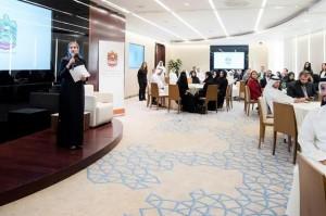 UAE government prepares for 4th Strategic Plan