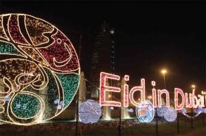 Eid in Dubai activities from Sept 17