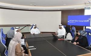 UAE Innovation Week announced