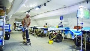 Coalition forces in Yemen set up field hospital