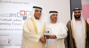 RAK Ruler opens UAE Economic Planning Forum
