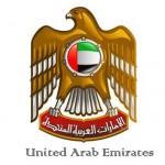 1st Arab workshop on foreign terrorists held