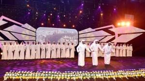 Abu Dhabi celebrates Sheikha Fatima's feat